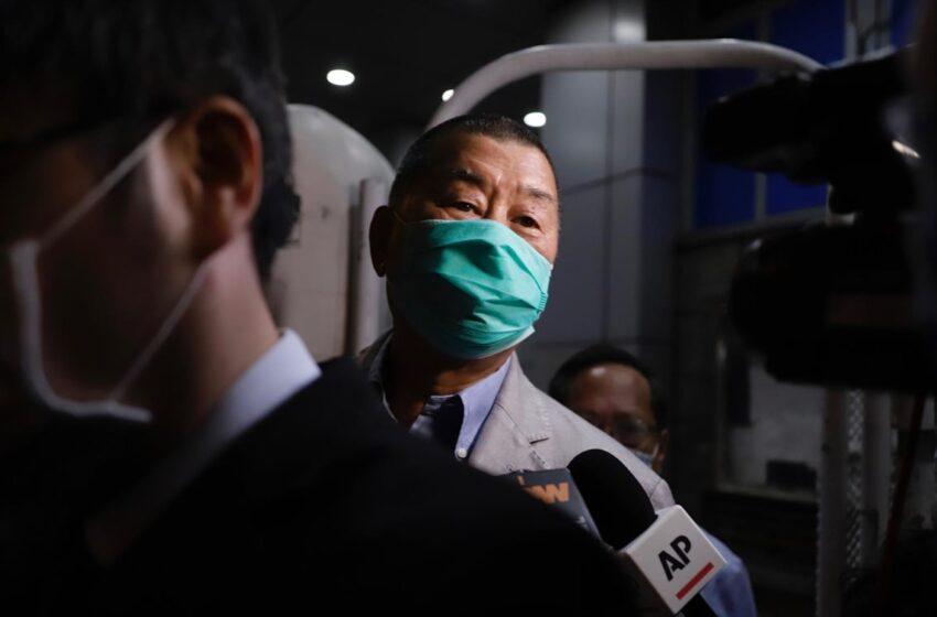 El magnate hongkonés Jimmy Lai y activistas salen en libertad bajo fianza