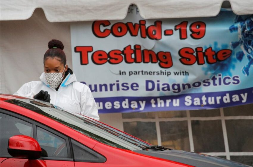 Estados Unidos aprueba el primer test de covid-19 para autodiagnóstico casero