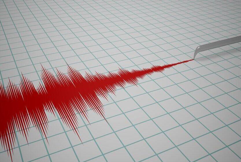 Sismo de menor intensidad se registró anoche en algunos municipios de el Meta