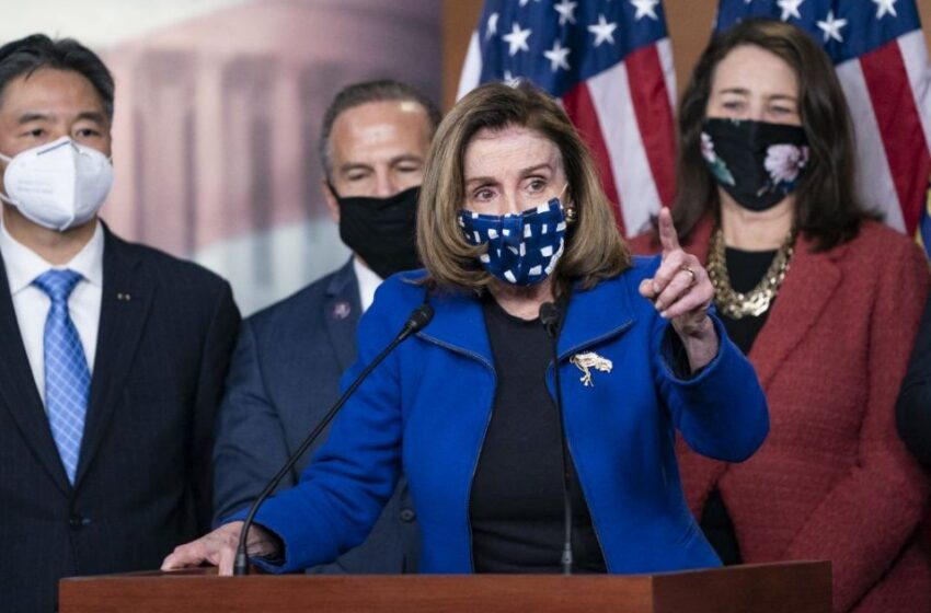 Una comisión similar a la del 11-S investigará el asalto al Capitolio estadounidense