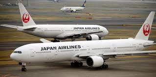 Japón ordena suspender los vuelos con Boeing 777 tras el incidente en Estados Unidos