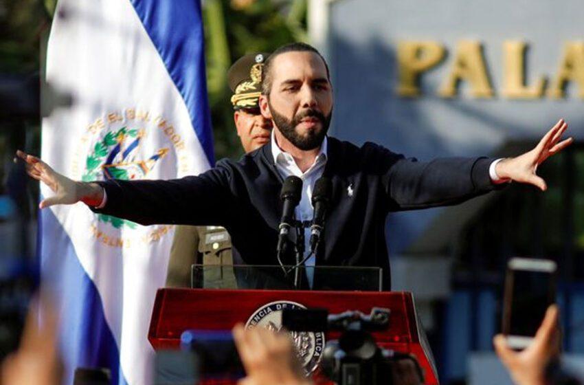 Las destituciones en El Salvador prenden las alarmas de la comunidad Internacional