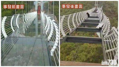 Puente de cristal a 100 metros de altura se quebró cuando turista caminaba sobre él