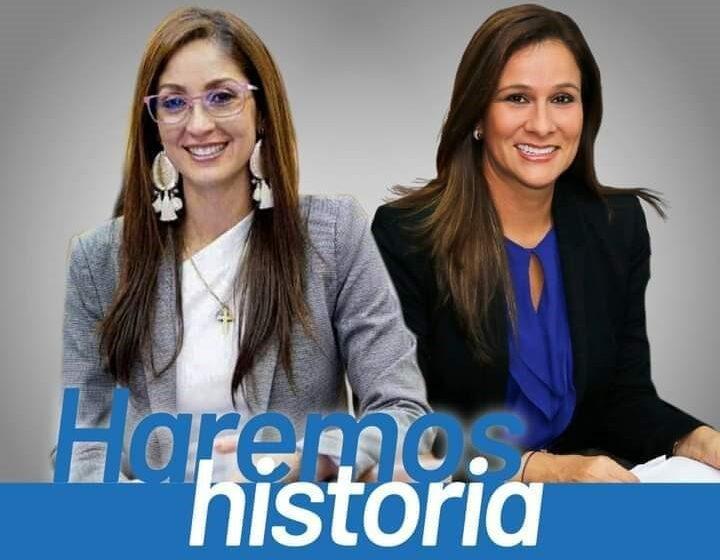 Maritza Martínez elegida vicepresidente del Senado y Jennifer Arias presidenta de la Cámara de Representantes